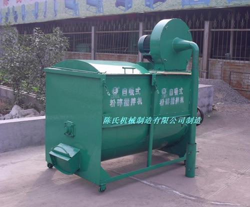 JB500公斤卧式粉碎搅拌一体机